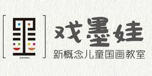 南京戲墨娃文化傳播有限公司