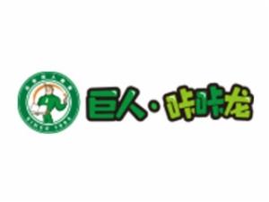 北京巨人环球教育科技有限公司