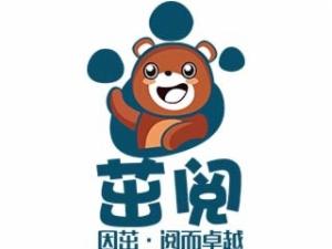 北京惠读教育科技有限公司