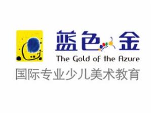 蓝色金(北京)教育科技有限公司