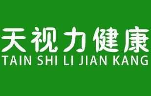 济南海宏健康科技有限公司