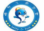 江西快乐鱼母婴管理有限公司