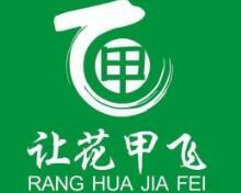江西广昊传媒有限公司
