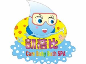 杭州凯蓓比母婴管理有限公司