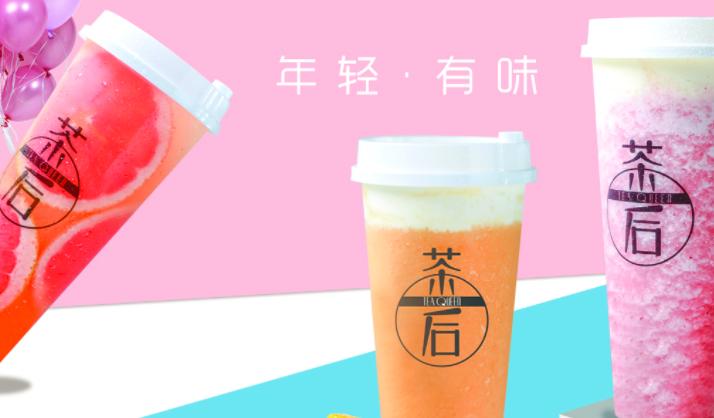 茶后奶茶加盟_4