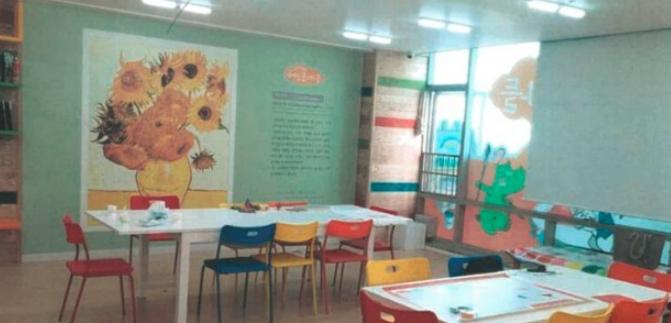 韓國幼兒藝術教育