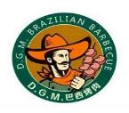 迪迦姆烤肉有限公司