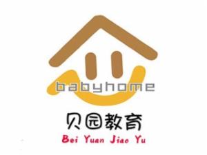 广东贝园教育服务有限公司