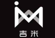 广州吉米无添加化妆品有限公司