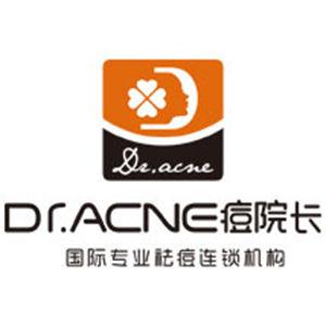 Dr.ACNE问题肌肤研究中心中国事业部