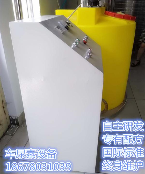 车用尿素生产设备_2