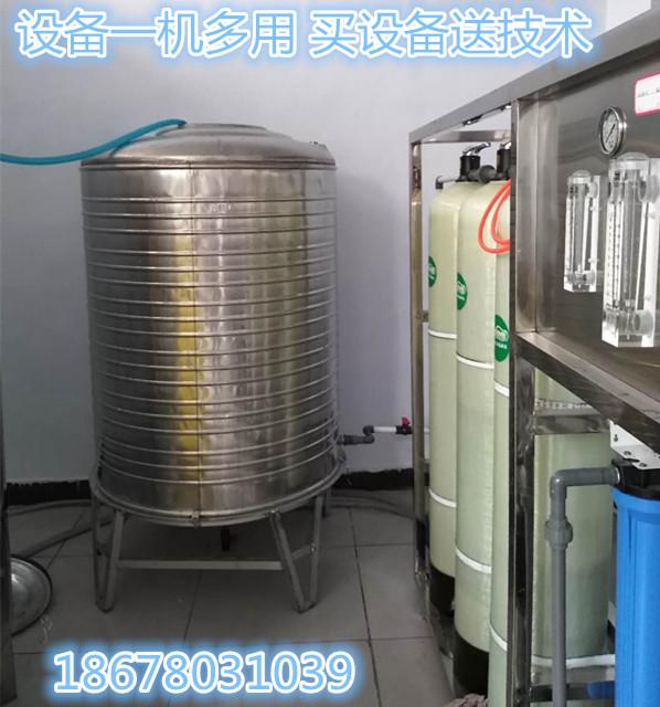 车用尿素生产设备_3