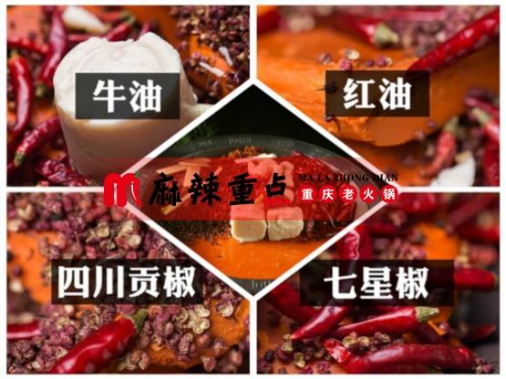 重慶火鍋全國連鎖哪家好?這是一家耳熟能詳的老品牌!_2