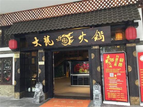 成都火鍋排名前十強:2019年吃貨必看的榜單來襲!_6