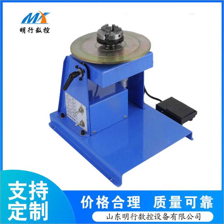 厂家批发10/30/50公斤焊接变位机焊接转台变位机自动旋转工作台