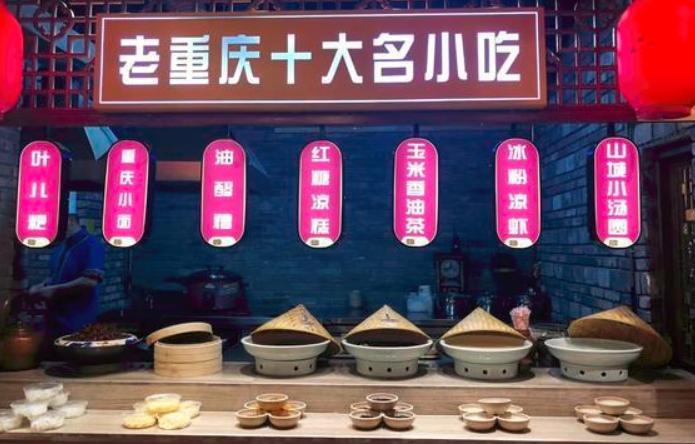 滙山城火锅加盟_2