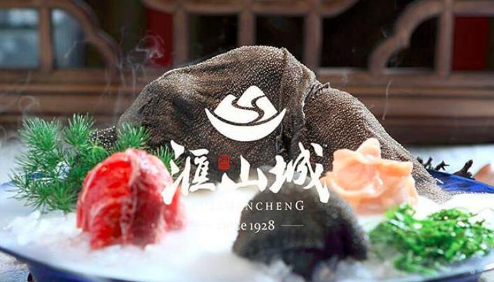 滙山城火锅加盟_5