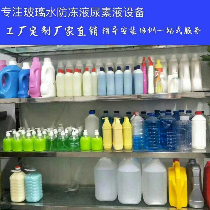 柴油车尿素生产设备