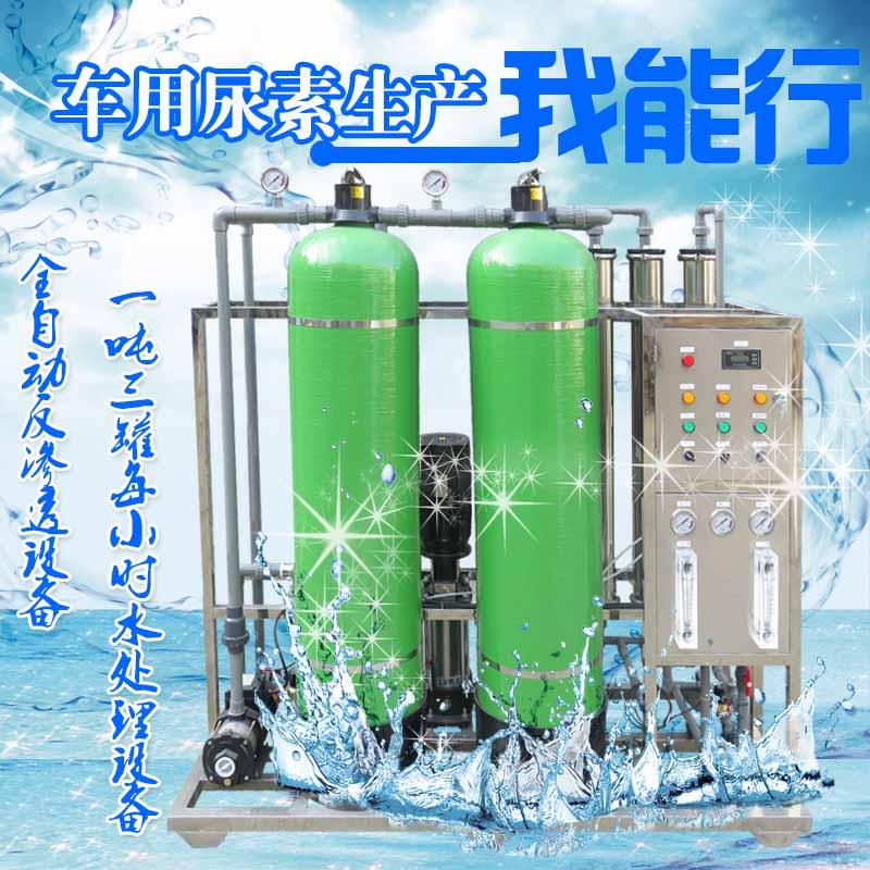 柴油车尿素生产设备_1