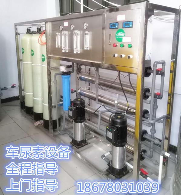 柴油车尿素生产设备_4