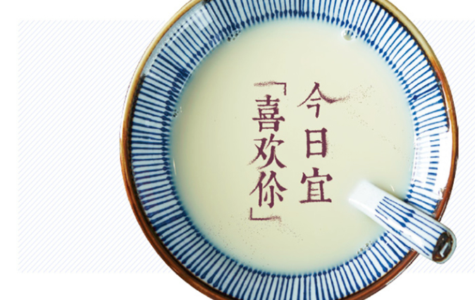 湾记豆浆加盟_1