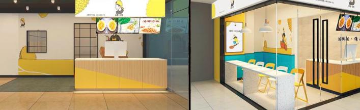 溜哥炒饭米粒金黄色和半透明,味道令人惊叹。(图)_1