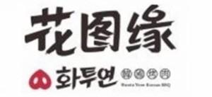 四川花图缘餐饮管理有限公司