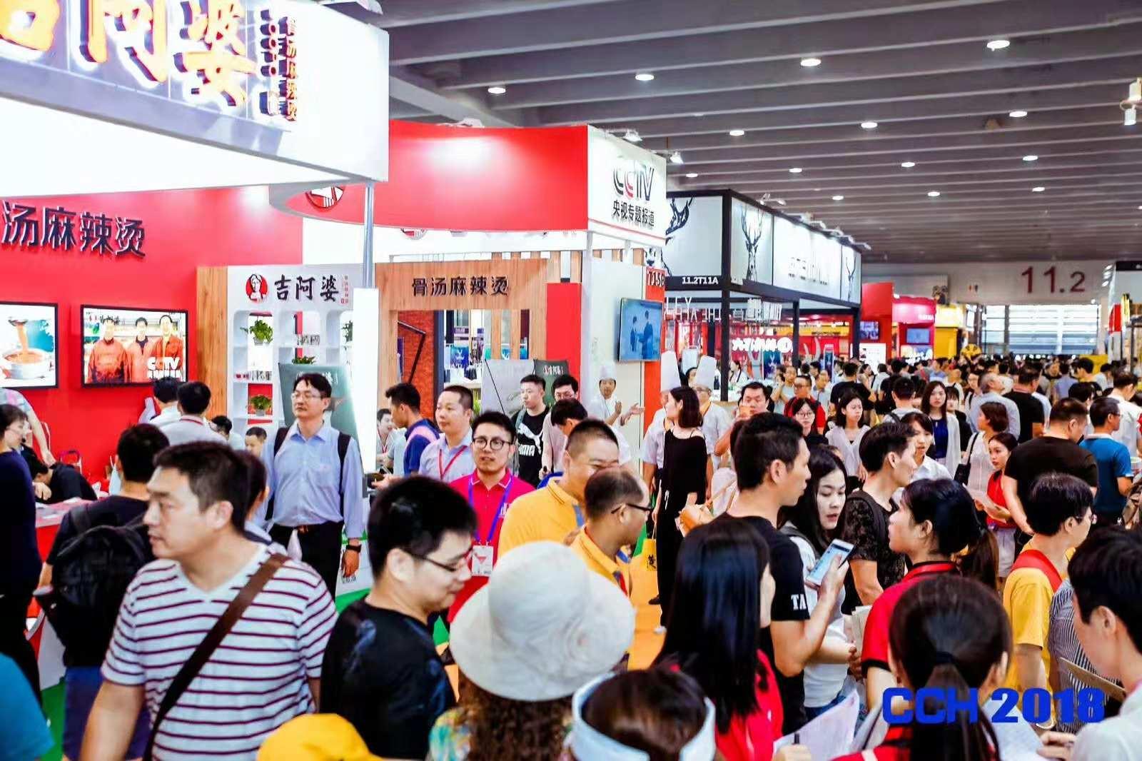 广州餐饮加盟展览会2019、8、23-25_4