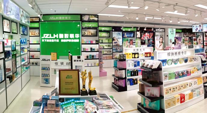 精妆联华化妆品加盟_5