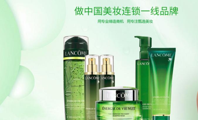 精妆联华化妆品加盟_6