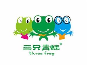 浙江三只青蛙母婴管理有限公司