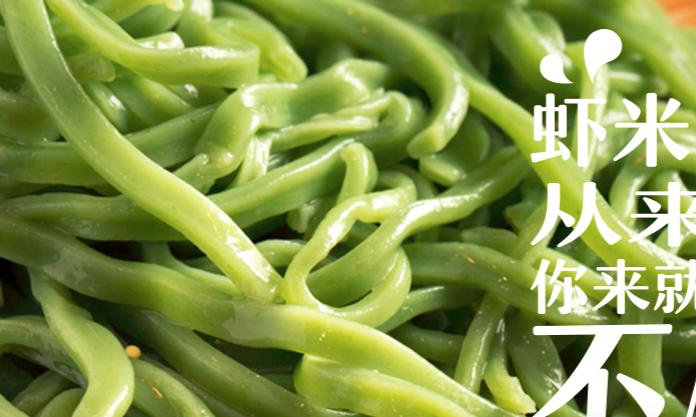 虾米虾面海鲜焖面加盟_4