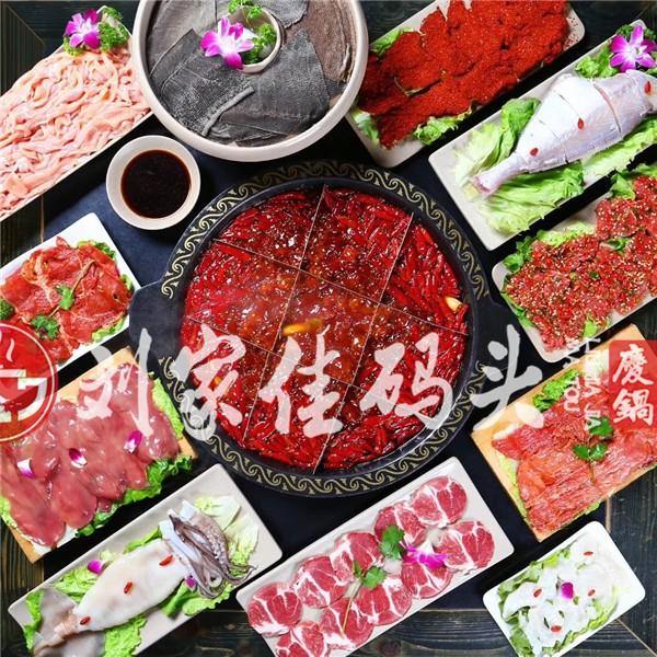 重庆哪个火锅店出名?这家有着37历史!_5