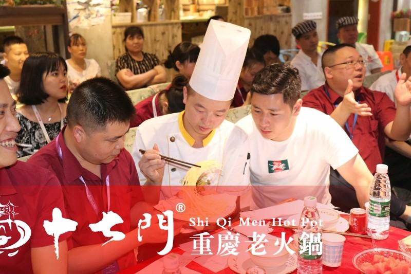 重庆火锅全国连锁店——十七门夏季厨艺比赛圆满成功_7