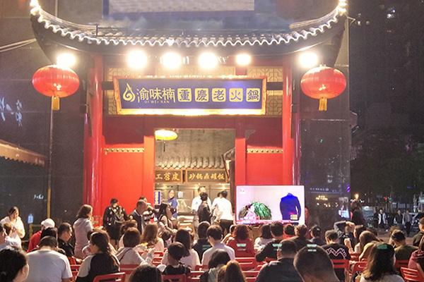 重庆好吃的火锅店有哪些?这家口味创新很独特_1