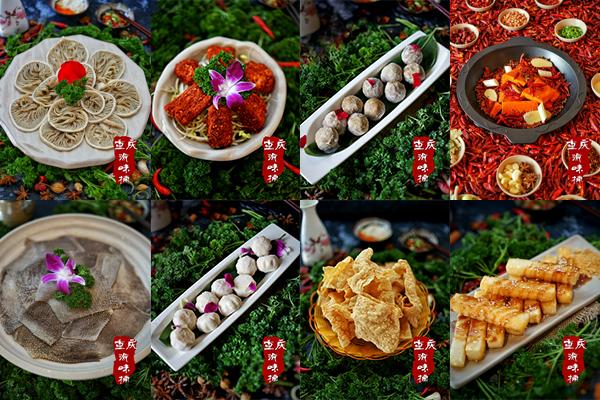 重庆好吃的火锅店有哪些?这家口味创新很独特_3