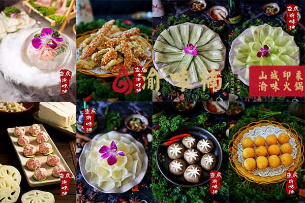 重庆好吃的火锅店有哪些?这家口味创新很独特_4