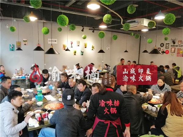 重庆好吃的火锅店有哪些?这家口味创新很独特_5