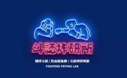 星帆丽泽餐饮(北京)有限公司