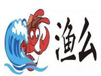 山东渔么餐饮管理有限公司