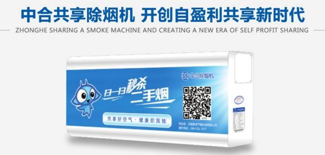 佰棠(上海)国际贸易有限公司