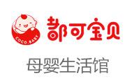 济南华创天成企业管理咨询有限公司