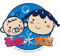 西安萌宝教育咨询有限公司