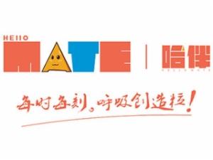 武汉哈伴教育科技有限公司
