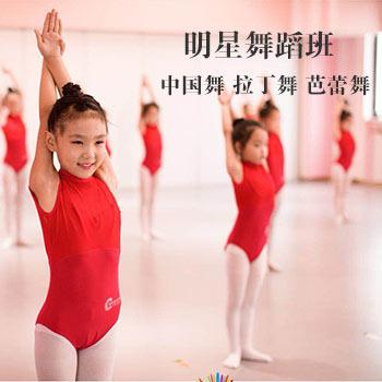 """小花盛开""""中国舞""""教学法"""