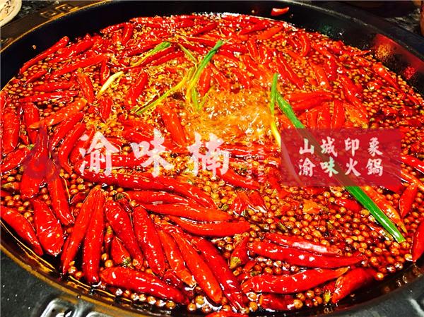 重庆比较有名的火锅?渝味楠老火锅好吃不上火_3