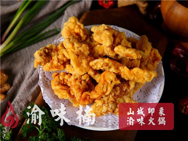 重庆比较有名的火锅?渝味楠老火锅好吃不上火_8