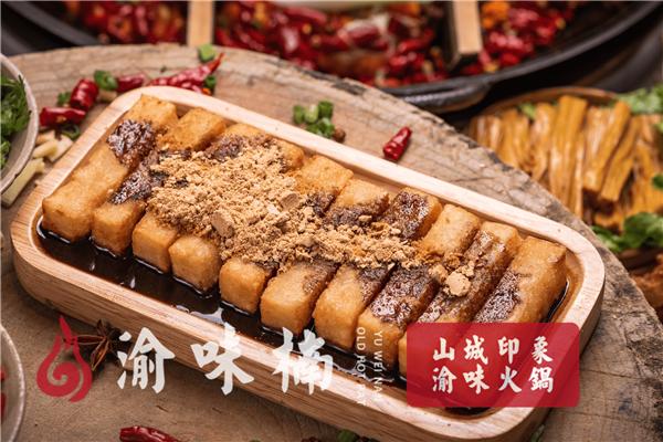 重庆比较有名的火锅?渝味楠老火锅好吃不上火_9