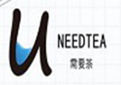 需要茶饮品