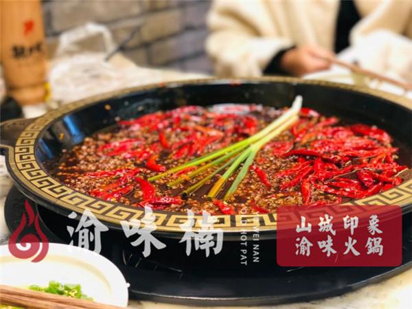 重庆出名的火锅店有哪些?重庆西站这家万万不能错过!_3